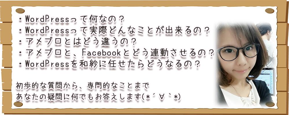 20170107_kokuchi02