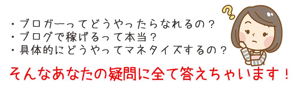 20170604_kokuchi_02