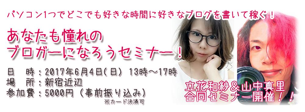 20170604_kokuhi